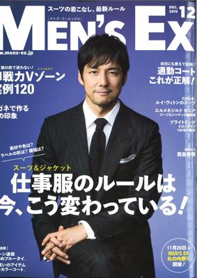 Tatsuya Nakamura of Beams and Men's Ex visit to Gran Sasso